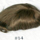 Color #14 Medium Brown